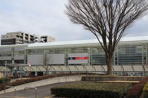 研究学園駅.JPG